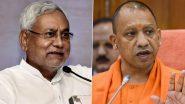 UP Assembly Elections 2022: जेडीयू यूपी की 200 सीटों पर लड़ेगी चुनाव, NDA से बात नहीं बनी तो अकेले उतरेगी मैदान में