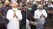 दिल्ली: सीएम नीतीश कुमार राष्ट्रीय कार्यकारिणी की बैठक में शामिल होने के लिए JDU के कार्यालय पहुंचे