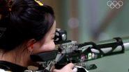Tokyo Olympics 2020: चीन ने जीता पहला गोल्ड, यान कियान ने शूटिंग में दिलाया मेडल