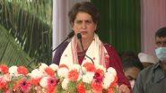 UP Election 2022: कांग्रेस महासचिव प्रियंका गांधी 31 अक्टूबर को गोरखपुर में 'प्रतिज्ञा रैली' को करेंगी संबोधित