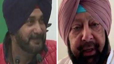 Punjab Politics: सीएम अमरिंदर सिंह ने दिखाई नरमी, पंजाब कांग्रेस के अध्यक्ष पद की ताजपोशी से पहले नवजोत सिंह सिद्धू को चाय के लिए किया आमंत्रित