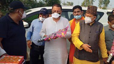 Uttarakhand: पुष्कर सिंह धामी होंगे उत्तराखंड के नए मुख्यमंत्री, विधायक दल की बैठक में हुआ फैसला