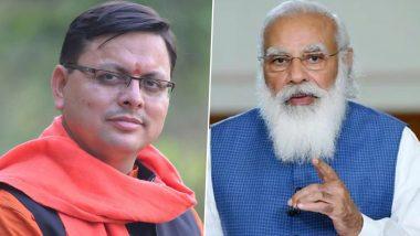 उत्तराखंड का मुख्यमंत्री बनने के बाद पुष्कर सिंह धामी पहली बार पहुंचे दिल्ली, आज पीएम मोदी समेत इन नेताओं से करेंगे मुलाकात