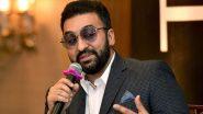 Raj Kundra Case: राज कुंद्रा मामले में नया मोड़, पुलिस ने एप से 51 अश्लील फिल्में की जब्त
