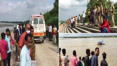 Ayodhya: सरयू नदी में एक ही परिवार के 12 लोग डूबे, 4 लोगों को बचाया गया,  राहत-बचाव अभियान जारी