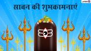 Sawan 2021 Messages: सावन मास की इन भक्तिमय हिंदी WhatsApp Stickers, Facebook Greetings, Quotes, GIF Images के जरिए दें शिवभक्तों को शुभकामनाएं