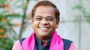 Chhattisgarh: कांग्रेस के लिए नई मुसीबत, टीएस सिंहदेव पर लगे आरोपों को लेकर सरकार पर बरसे अमित जोगी