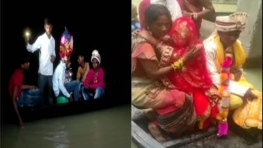 बिहार: बाढ़ के चलते सड़क बनी नदी तो नाव पर सवार होकर बारात पहुंची लड़की के घर, दूल्हे संग ऐसे विदा हुई दुल्हन (See Pics & Video)
