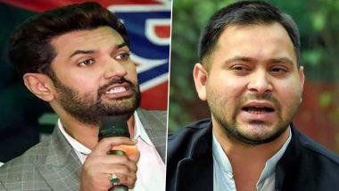 Bihar Politics: JDU ने चिराग पासवान और तेजस्वी यादव को बताया फुंका हुआ कारतूस, कहा- दोनों नेता अब मिलकर जनता का मनोरंजन करें तो ही अच्छा है