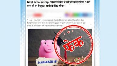Fact Check: मेधावी स्कीम के तहत स्कूलों और कॉलेजों के स्टूडेंट्स को स्कॉलरशिप दे रही है सरकार? यहां जानें सच्चाई