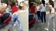 जब बीच सड़क पर आपस में भिड़ गई लड़कियां, एक-दूसरे पर जमकर बरसाए लात-घूसे (Watch Viral Video)