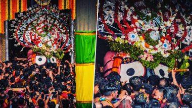 Jagannath Rath Yatra 2021: सीमित दायरे में होगी आज जगन्नाथ की रथयात्रा! लेकिन रथयात्रा की ये बातें आपको चौंका सकती हैं!