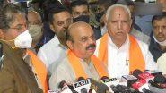 बसवराज बोम्मई कल लेंगे मुख्यमंत्री पद की शपथ
