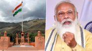 Kargil Vijay Diwas: कारगिल में भारत की जीत के 22 साल पूरे, पीएम मोदी ने देश के जाबांज जवानों के बलिदान को किया याद