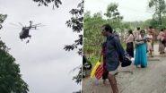 कर्नाटक: अंकोला तालुक में बाढ़ प्रभावित इलाकों में फंसे ग्रामीणों को बचाया गया