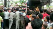 Madhya Pradesh: सावन के पहले सोमवार के दिन महाकाल मंदिर में उमड़ी भीड़, कोरोना काल में भगदड़ जैसे हालात