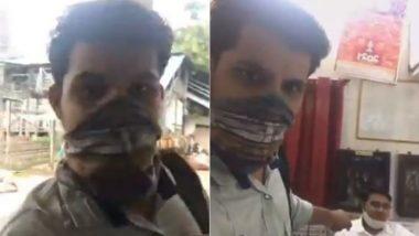 लोकल ट्रेन में बिना टिकट यात्रा करने पर टीसी युवक को पकड़ा, जानें शख्स ने ऐसा क्या कहा कि उसका Video हुआ Viral