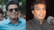 Manoj Bajpayee ने Sunil Pal को दिया करारा जवाब, कॉमेडियन ने एक्टर को कहा था गिरा हुआ इंसान