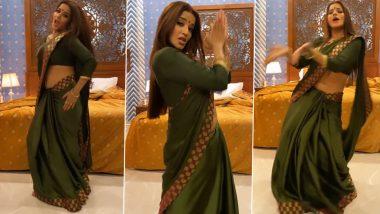 भोजपुरी एक्ट्रेस Monalisa का डांस देखकर पति विक्रांत का हाल हुआ बेहाल, Funny Video किया शेयर