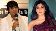 Raj Kundra Case पर बोले मुकेश खन्ना, कहा- शिल्पा शेट्टी को सब पता होगा
