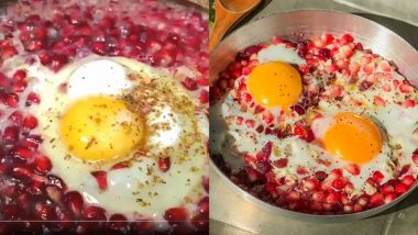 Pomegranate-egg and omelette, have you ever thought about this dish, this is the Persian dish 'Morgan-pe pomegranate', this is the ingredients and method of its preparation, definitely try it!