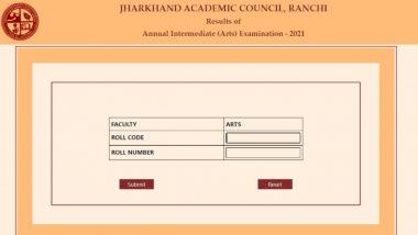 Jharkhand JAC 12th Result 2021 Declared: झारखंड 12वीं बोर्ड का रिजल्ट हुआ जारी, ऐसे करें परिणाम चेक