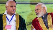 येदियुरप्पा के लिए PM मोदी का ये ट्वीट हर Leader के लिए है उदाहरण, फिर चाहे वो सियासत हो या कोई और क्षेत्र