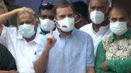 दिल्ली: कांग्रेस नेता राहुल गांधी और अन्य विपक्षी नेता ब्रेकफास्ट मीटिंग के बाद साइकिल से पहुंचे संसद