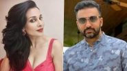 Raj Kundra Porn Case: वॉट्सऐप चैट में नाम आने के बाद फ्लोरा सैनी ने जारी किया स्पष्टीकरण, कहा- मैंने उनसे कभी नहीं की बातचीत