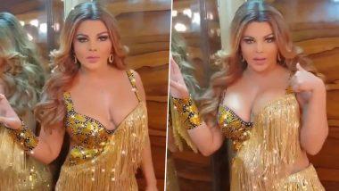 Rakhi Sawant ने हॉट कपड़ों मेंदिखाया अपना ग्लैमरस अंदाज, अकेले में देखें ये Hot Video