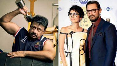 Aamir Khan-Kiran Rao के तलाक का मजाक उड़ा रहे ट्रोलर्स पर भड़केRam Gopal Varma नेयूज किया 'F' वर्ड, पढ़ें उनका ट्वीट