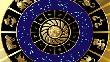 Weekly Horoscope: कलाशांति ज्योतिष साप्ताहिक राशिफल (26 जुलाई से 1 अगस्त)