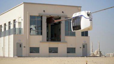 uSky Transport Pods: हवा में दौड़ेगी बिना ड्राइवर वाली ये अनोखी कार, बेहद लग्जरी इस हाइ स्पीड कार की शारजाह में सफल टेस्टिंग!
