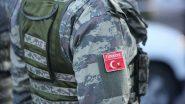 Turkey: तुर्की सेना ने सीरिया में कुर्द मिलिशिया को बनाया निशाना