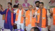 Karnataka New CM: कर्नाटक के नए मुख्यमंत्री होंगे बसवराज बोम्मई, BJP ने राज्य की सौंपी कमान