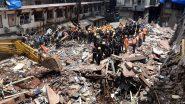 ठाणे में इमारत का हिस्सा ढहने से एक व्यक्ति की मौत
