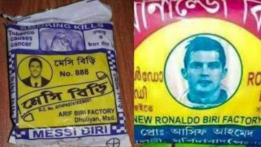 Messi Biri के बाद अब बाजार में बिक रही है Ronaldo Biri, देखकर हंसी नहीं रोक पाएंगे आप