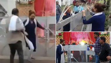 मैरिज गार्डन के गेट पर 'बाबू-बाबू' चीखती रही लड़की, पुलिस ने किया गिरफ्तार, यहां पढ़ें क्या है पूरा मामला