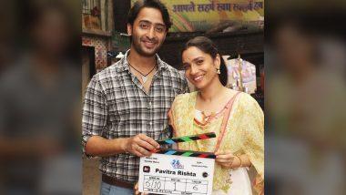 Pavitra Rishta 2.0: Ankita Lokhande और Shaheer Shaikh का फर्स्ट लुक हुआ आउट, अर्चना-मानव की प्रेम कहानी दोबारा करेगी एंटरटेन
