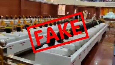 Fact Check: वाराणसी के काशी विश्वनाथ मंदिर का हुआ रेनोवेशन? जानिए वायरल हो रहे इस वीडियो का सच