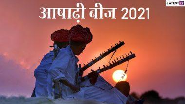 Ashadhi Bij Wishes 2021: आषाढ़ी बीज पर ये हिंदी Greetings और HD Images भेजकर दें शुभकामनाएं