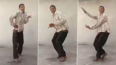 Viral Video: 'सजना तेरे प्यार में' गाने पर इस बुजुर्ग शख्स ने लगाए जबरदस्त ठुमके, वीडियो देख खुश हो जाएगा दिल