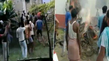 Bihar Shocker: लड़की के परिवार ने प्रेमी का प्राइवेट पार्ट काटकर मौत के घाट उतारा, गुस्साए परिजनों ने आरोपियों के घर के बाहर ही कर दिया अंतिम संस्कार, वीडियो हुआ वायरल