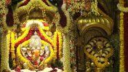 Mumbai Siddhivinayak Ganpati live Darshan: अंगारकी चतुर्थी के अवसर पर घर बैठे करें सिद्धिविनायक के दर्शन, (देखें वीडियो)