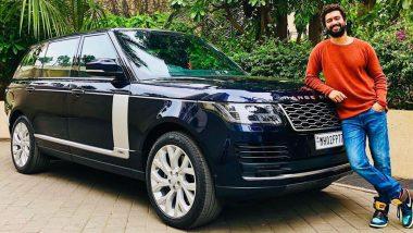 Vicky Kaushal ने खरीदी आलीशान जगुआर लैंड रोवर कार, Katrina Kaif भी ये फोटो देखकर हो जाएंगी इम्प्रेस