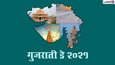 World Gujarati Day Greetings 2021: विश्व गुजराती दिवस पर ये HD Wallpapers और GIF Images भेजकर दें बधाई