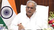 Chhattisgarh: गांव के पुराने गौरव को फिर से स्थापित करना सरकार का लक्ष्य, सीएम बोले- हर किसान को मिले सरकारी योजनाओं का लाभ