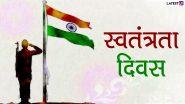 इस वर्ष स्वतंत्रता दिवस पर संस्कृति मंत्रालय ने शुरू किया 'अमृत महोत्सव' कैम्पेन