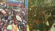 Uttar Pradesh: सावन के दूसरे सोमवार के दिन बड़ी संख्या में लोग वाराणसी के काशी विश्वनाथ मंदिर में पूजा करने के लिए पहुंचे