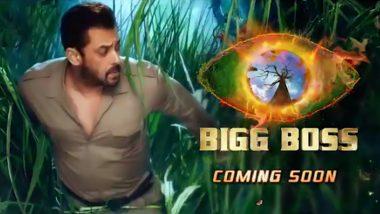 Bigg Boss 15: सलमान खान के नए प्रोमो ने बढ़ाई कंटेस्टेंटस की टेंशन, घर में एंट्री से पहले ये टास्क करना होगा पार
